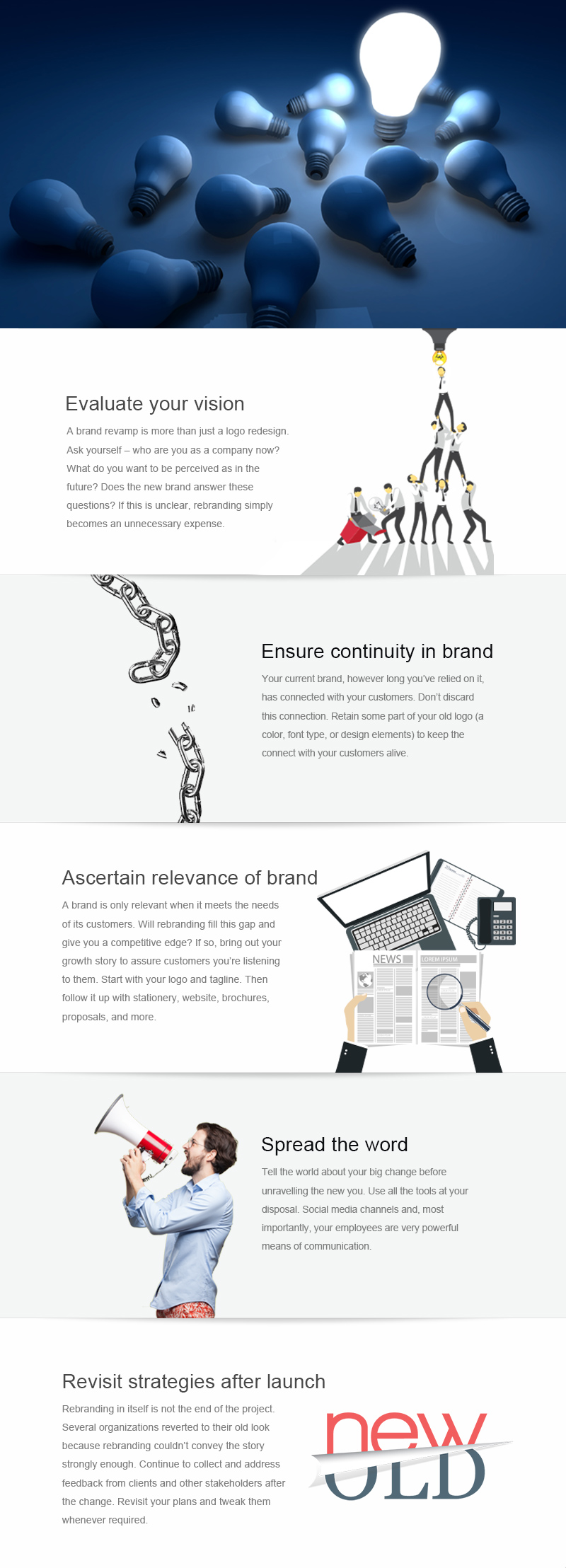 brand revamping strategies